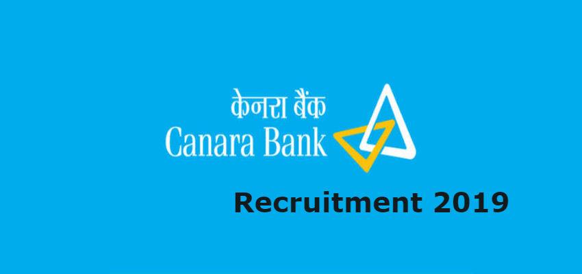 Canara Bank job Bank jobs
